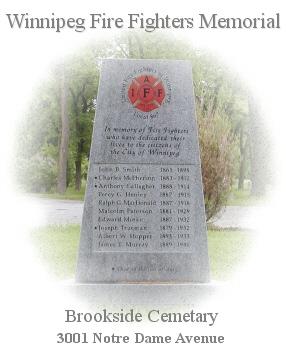 ff_memorial